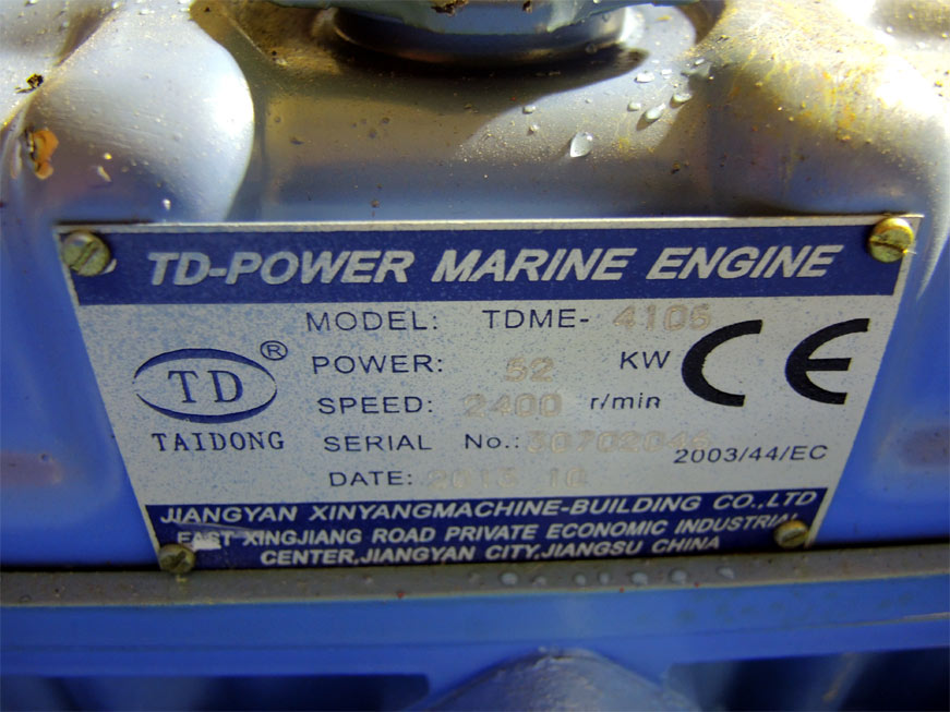 tdme-4105c-13-label - копия