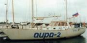 ржавчина на яхте