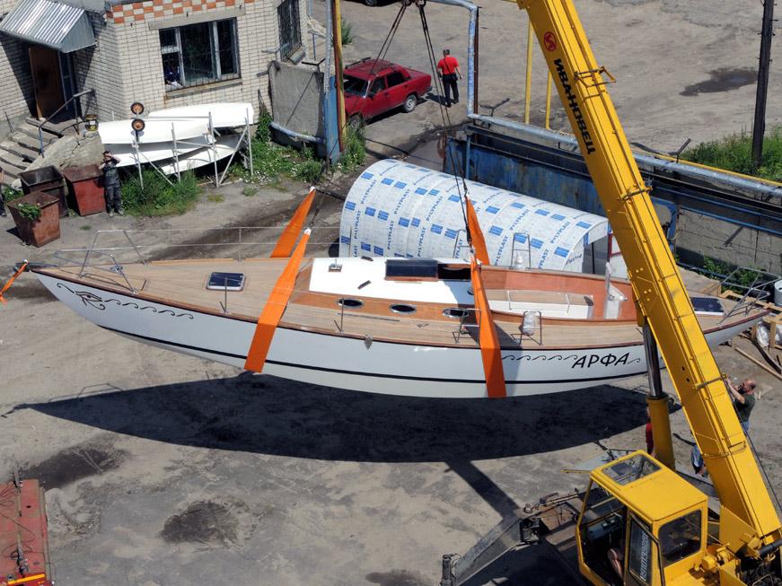 yacht-arfa-14