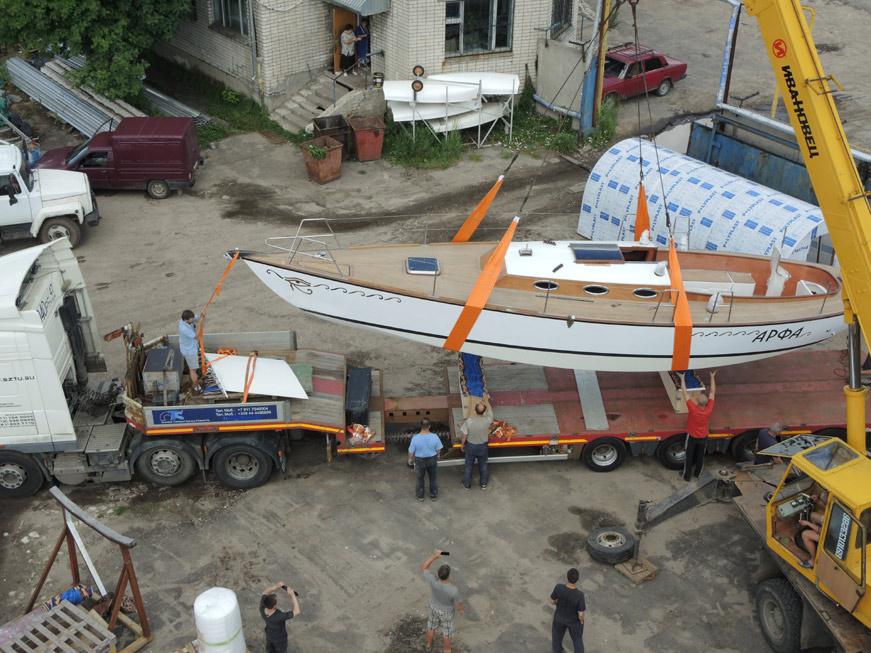 яхта Арфа