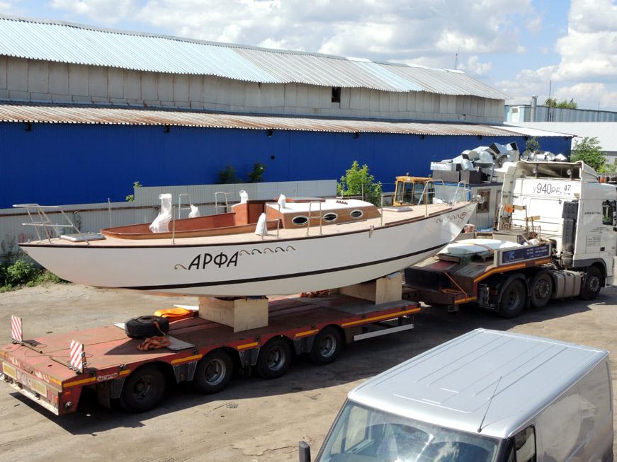 yacht-arfa-25