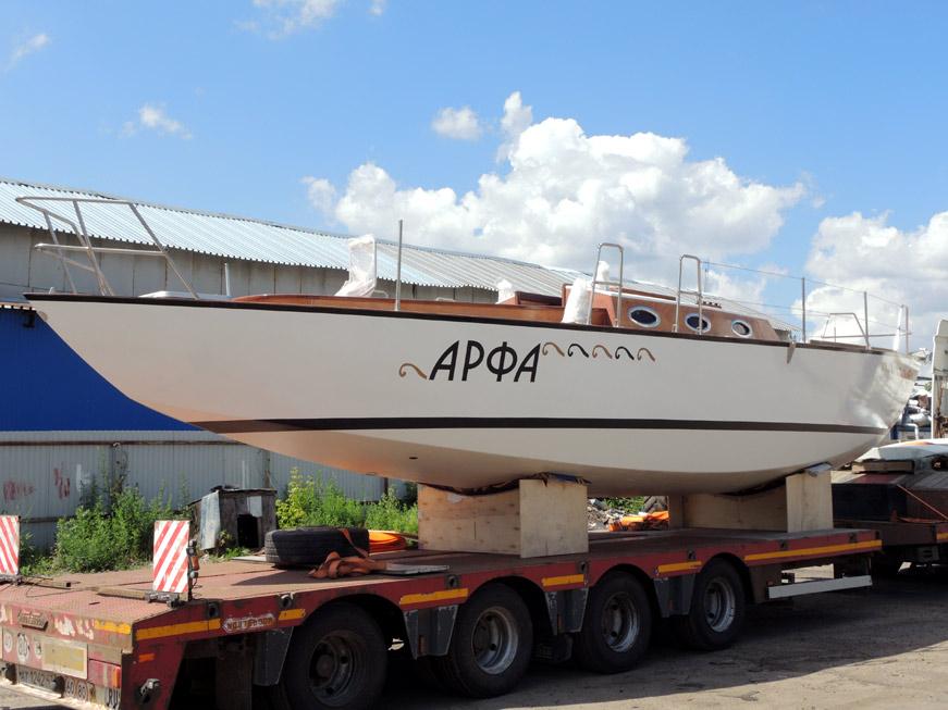 yacht-arfa-27