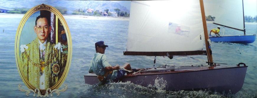 Король Тайланда на парусной яхте
